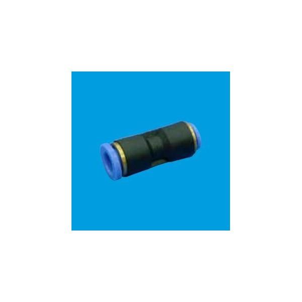 RACCORD DROIT REDUIT - P-041008-E